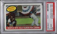 Mickey Mantle (1959 Topps) [PSA 10]