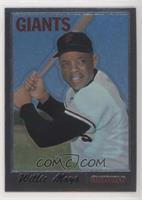 Willie Mays (1970 Topps)