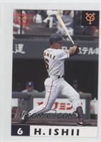 Hiroo Ishii