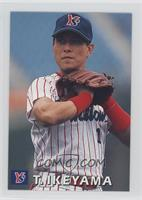 Takahiro Ikeyama