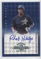 Richard Hidalgo /100
