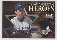 Hideo Nomo /2500