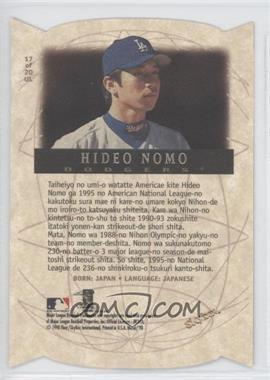 Hideo-Nomo.jpg?id=2160ec9c-5d42-43ac-921b-de52ad374f47&size=original&side=back&.jpg