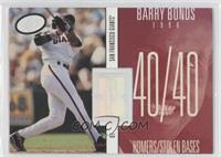 Barry Bonds /1750