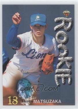 1999 BBM - [Base] #413 - Daisuke Matsuzaka
