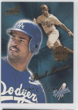 1999 Pacific Aurora - [Base] - Opening Day #94 - Raul Mondesi /31