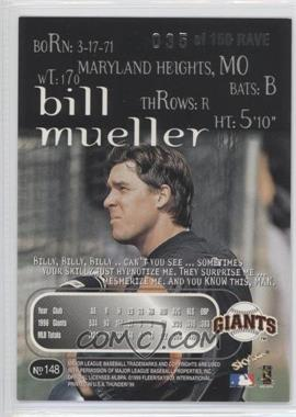 Bill-Mueller.jpg?id=c025aee2-651b-4173-ae72-3c01c3e5b11a&size=original&side=back&.jpg
