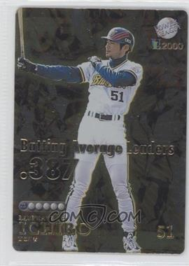 2000 Future Bee Power League UL - League Leaders #ICSU - Ichiro Suzuki (Promo)