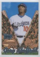 Gary Sheffield [EX to NM] #/67