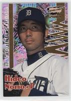 Hideo Nomo /99
