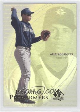 Alex-Rodriguez.jpg?id=9170e3a4-625d-42c7-a358-40c21abc406a&size=original&side=front&.jpg
