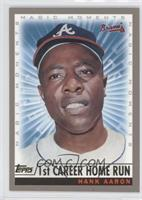 Hank Aaron (1st Career Home Run)
