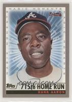 Hank Aaron (715th Home Run)