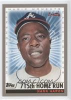 Hank Aaron (715th Home Run)