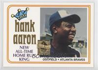 Hank Aaron (1974 Topps)