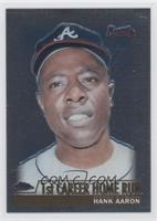 Hank Aaron (1st Career Home Run)