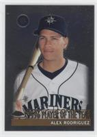Alex Rodriguez (1996 Player of the Year)