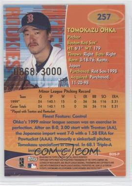 Tomokazu-Ohka.jpg?id=f63341e6-51be-4eba-8abc-11c8186b1ee7&size=original&side=back&.jpg