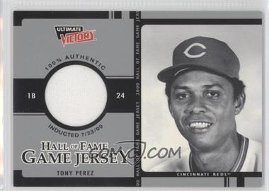 2000 Ultimate Victory - Hall of Fame Game Jersey #TP - Tony Perez