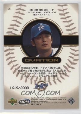 Atsushi-Kizuka.jpg?id=1fb278e7-b36b-44fa-b64f-a52afa276929&size=original&side=back&.jpg