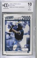 Alfonso Soriano [BCCGMint]