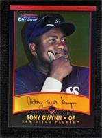 Tony Gwynn #/99