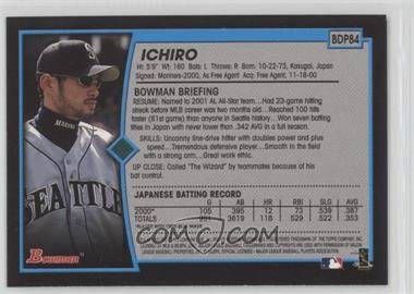 Ichiro-Suzuki.jpg?id=924ecca3-dea8-406c-99a4-64c834167651&size=original&side=back&.jpg