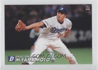 Masahiro Yamamoto