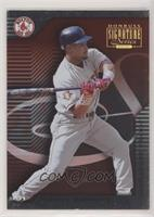 Manny Ramirez #/175