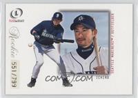 Ichiro Suzuki /799