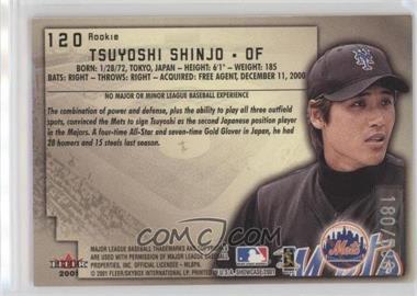 Tsuyoshi-Shinjo.jpg?id=58e6b6d4-b04e-42f7-951e-c47142565533&size=original&side=back&.jpg