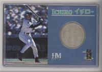 Ichiro Suzuki (Nickel Silver with Card) [Noted] #/2,001