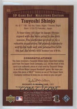 Tsuyoshi-Shinjo.jpg?id=2a3a9ec6-33cf-45c6-901e-b90fd8f80b28&size=original&side=back&.jpg