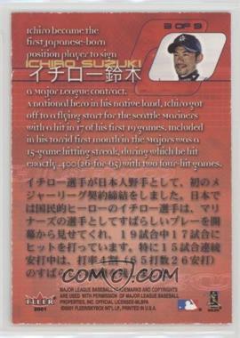 Ichiro-Suzuki.jpg?id=38c34a06-7984-4756-9172-fd302f0e8cc0&size=original&side=back&.jpg