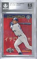 Ichiro Suzuki [BGS8.5NM‑MT+]