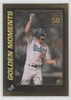 Kirk Gibson [EX to NM] #/2,001