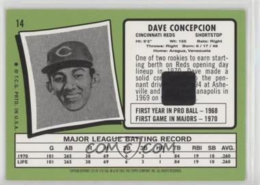Dave-Concepcion.jpg?id=0f3df034-bae0-4a31-81e6-2035beb5f0b6&size=original&side=back&.jpg