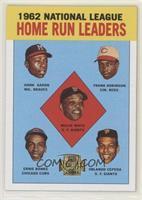 Hank Aaron, Orlando Cepeda, Ernie Banks, Frank Robinson, Willie Mays