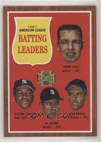Norm Cash, Elston Howard, Al Kaline, Jim Piersall