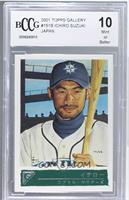 Ichiro Suzuki (Japanese) [ENCASED]