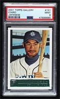 Ichiro Suzuki (Japanese) [PSA9MINT]