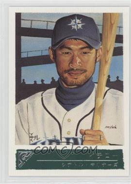 Ichiro-Suzuki-(Japanese).jpg?id=253e1f39-d645-4467-a535-8b2d86e83c84&size=original&side=front&.jpg