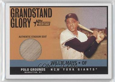 Willie-Mays.jpg?id=68ec1400-fd21-4608-af35-e5d3c9491433&size=original&side=front&.jpg