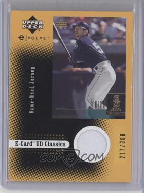 2001 Upper Deck Evolution - E-Card Classics - Jerseys [Memorabilia] #ECJ6 - Ichiro Suzuki /300