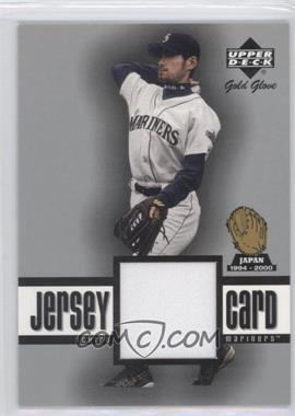 2001 Upper Deck Gold Glove - Jersey Card #GG-IS - Ichiro Suzuki
