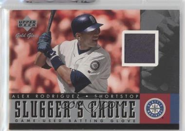 2001 Upper Deck Gold Glove - Slugger's Choice #SC-ARM - Alex Rodriguez