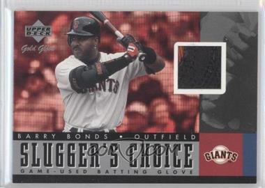 2001 Upper Deck Gold Glove - Slugger's Choice #SC-BB - Barry Bonds