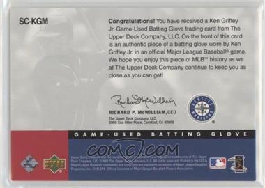 Ken-Griffey-Jr.jpg?id=cb58d542-9aa9-427c-b718-60210c990e69&size=original&side=back&.jpg