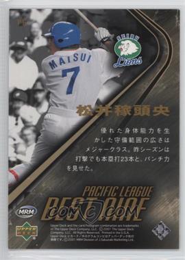 Kazuo-Matsui.jpg?id=3001c38b-1223-4ce1-af65-6f4f10a3047f&size=original&side=back&.jpg