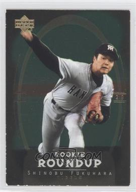 Shinobu-Fukuhara.jpg?id=3cab7898-4ead-4d1f-90af-e4be19ea805b&size=original&side=front&.jpg